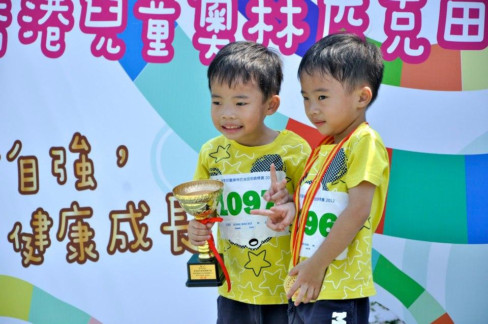 第八屆香港兒童奧林匹克田徑錦標賽2016