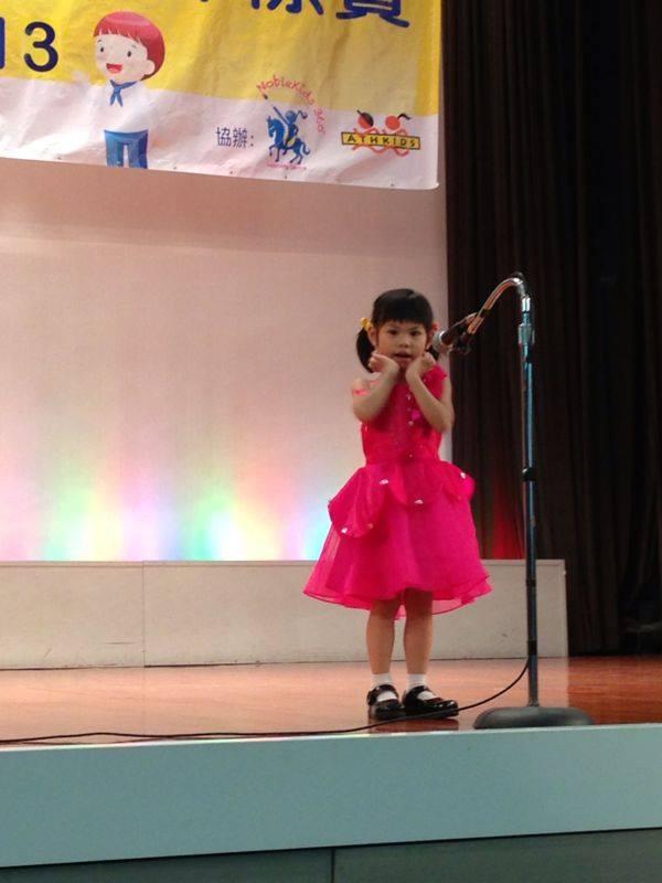 第四屆香港學界兒童朗誦大賽2013(英普粵) Round 3