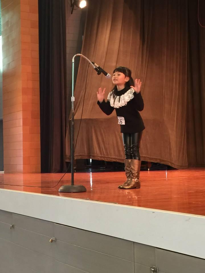 第五屆香港學界兒童朗誦錦標賽2014(英普粵) Round 2