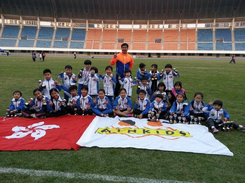 第七屆香港兒童親子田徑錦標賽2015暨國慶盃
