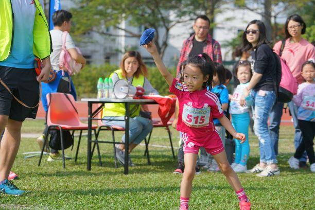 第七屆香港親子兒童田徑錦標賽2015暨元旦盃